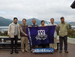 20120421_kanagawa.JPG