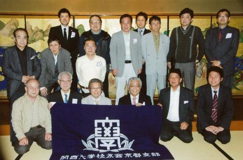 20120421_kyoto.JPG