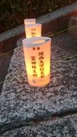20120421_tondabayashi.JPG