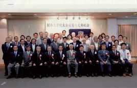 20120512_neyagawa.jpg