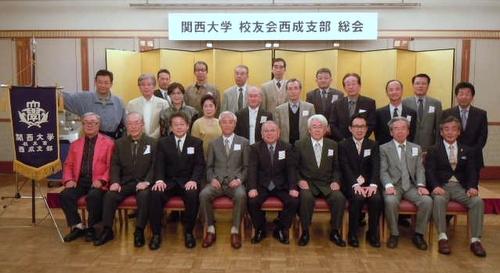 20120513_nishinari.JPG