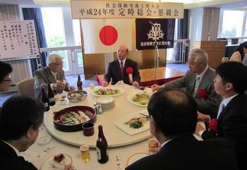 20120519_sharoushikanndaikai.JPG