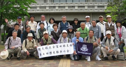 20120520_tondabayashi.JPG