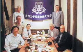 20120524_tsurumi.jpg