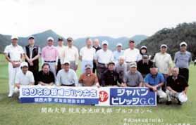 20120607_ikeda.jpg
