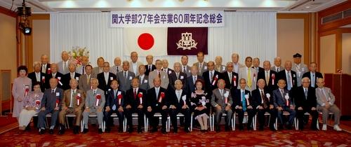 20120612_gakubu27nenkai.JPG
