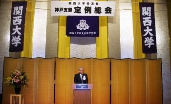 20120622_kobe.JPG
