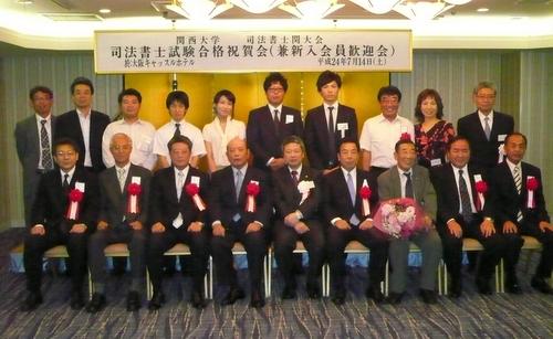 20120714_shihou.JPG