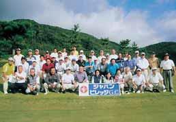 大阪市内支部連合会第5回親睦ゴルフコンペ