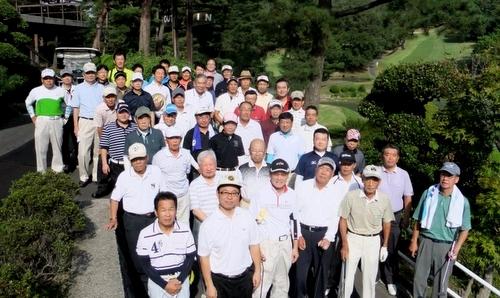 中四国支部対抗親善ゴルフ大会