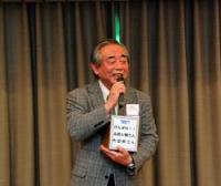 北嶋副会長.jpgのサムネイル画像のサムネイル画像
