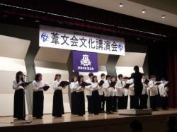 文化講演会.JPGのサムネイル画像