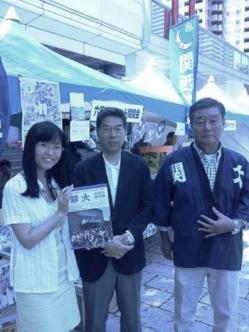 5その他写真 神戸支部20140426.jpgのサムネイル画像