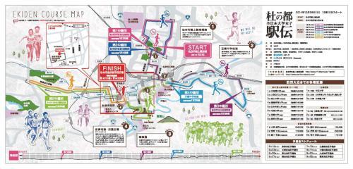 コースマップ2014.jpg
