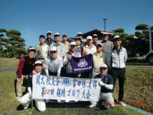 160420_tondabayashi.jpg