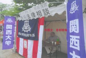 160528_sumiyoshi.jpg