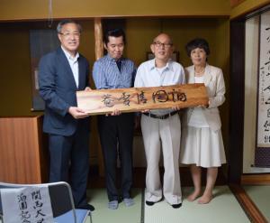 160718_matsubara.JPG
