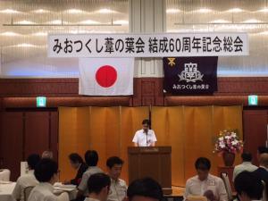 160907_miotsukushi02.JPG