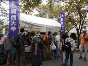 160924_miyakojima.JPG