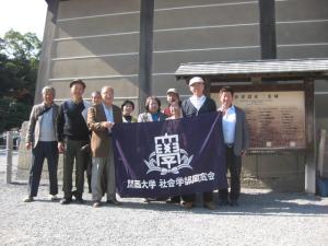 161113_syakaigakubu.JPG