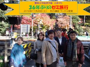 161126_oda_seminar01.png