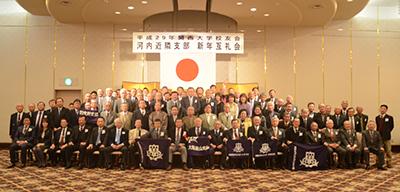 20170121_kawachi.jpg