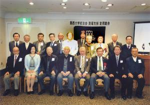 20170129_kaizuka.jpg