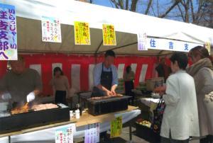 170402_sumiyoshi.jpg
