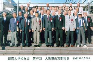 20170527_osakasayama.jpg