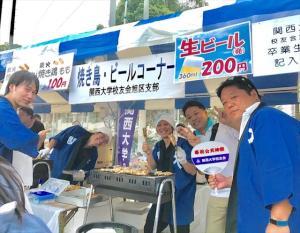 170826_asahi.jpg