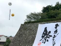 20170815_sasayama01.jpg