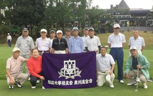 20170912_golf.jpg