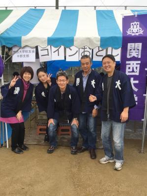 20171026_hirano01.jpg