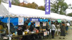 20171028_nishinomiya02.jpg