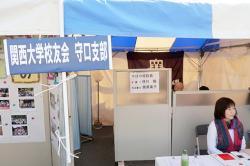 20171105_moriguchi02.jpg