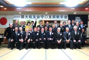 20180202_moriguchi.jpg