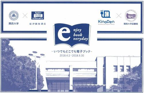 20180410_kandaibook.jpg
