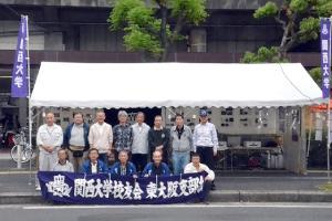 20180513_higashiosaka.jpg