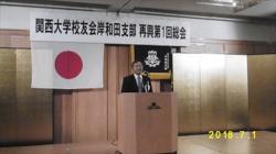 180701_kishiwada02.jpg