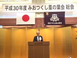 20180905_miothukushi01.jpg