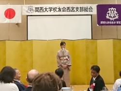 20181006_nishinomiya01.jpg