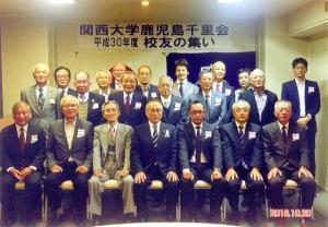 20181020_kagoshimasenri.jpg