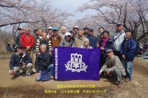 kanagawa_190420.jpg
