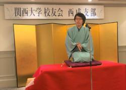 nishinari02_190609.jpg