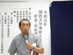 hakushushi01_190827.JPG