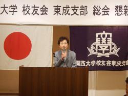 20191005_higashinarisoukai02.jpg
