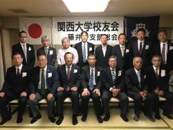 20191027_fujiidera01.jpg