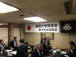 20191027_fujiidera02.jpg
