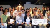 関大台湾OB会<br>例会を開催、過去最高の22名が参加
