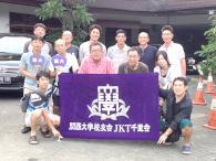 JKT(ジャカルタ)千里会<br />新年会ゴルフコンペを開催
